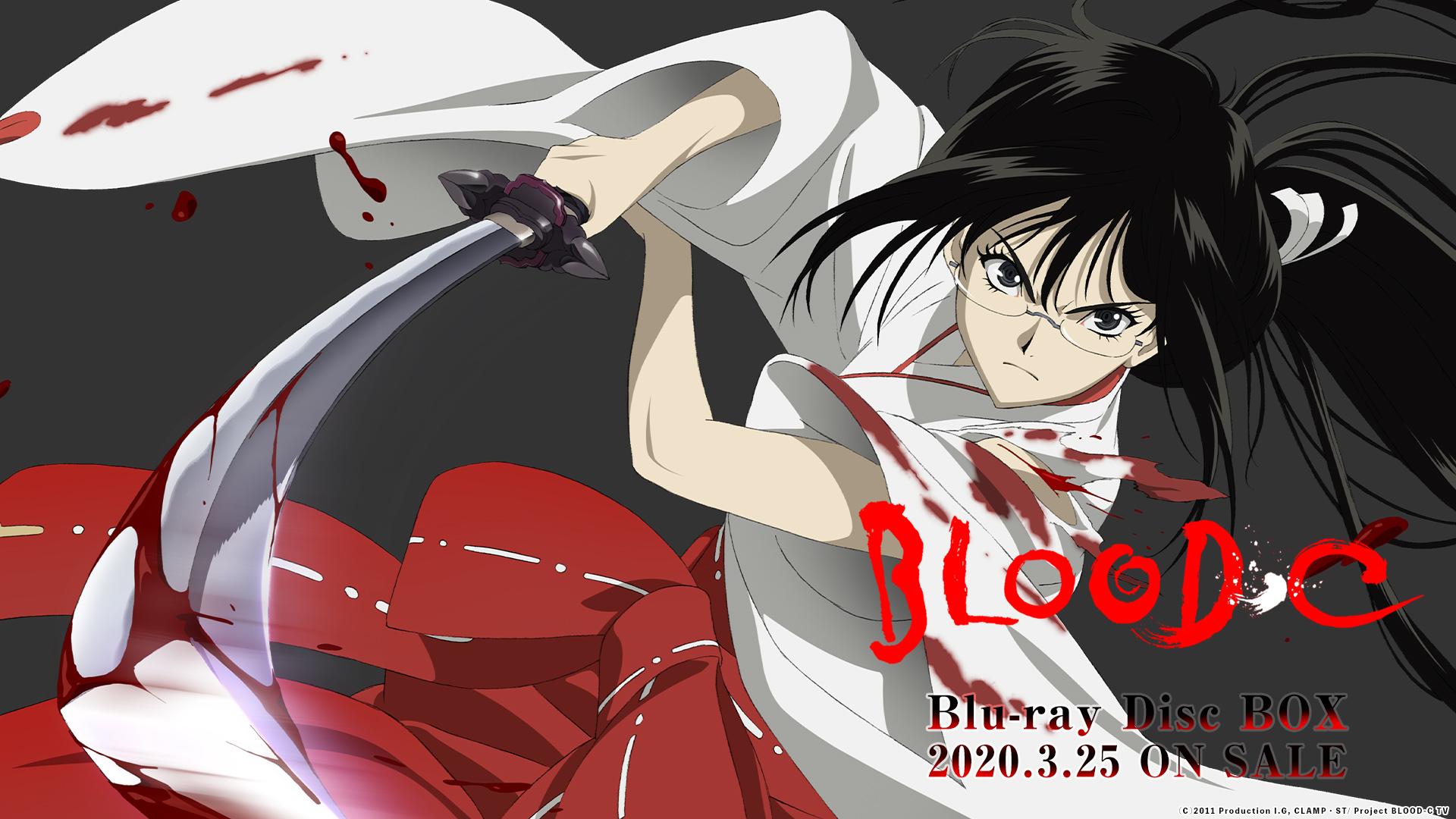 Blood Blu Ray Disc Box特設サイト