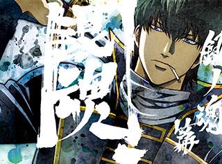 Blu-ray&DVD |「銀魂」Blu-ray&D...