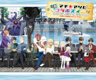 Fate Zero Aniplex アニプレックス オフィシャルサイト