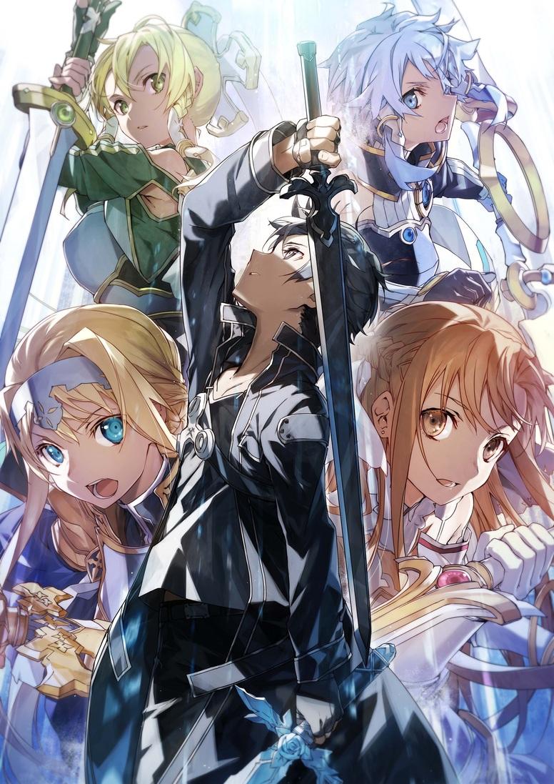 ソードアート オンライン アリシゼーション War Of Underworld Aniplex アニプレックス オフィシャルサイト