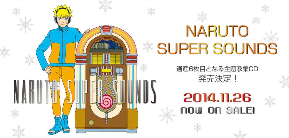 NARUTO  ナルト  疾風伝の画像 p1_21