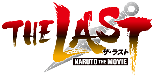 THE LAST -NARUTO THE MOVIE- | ...