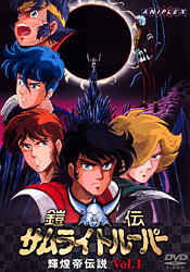 Image Result For Anime Movies